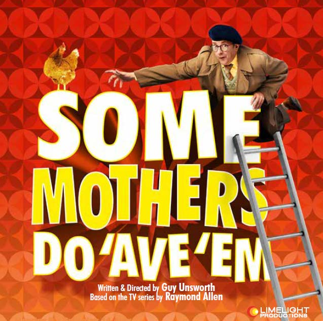 some mother's do 'ave 'em poster